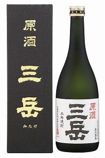 原酒三岳芋焼酎