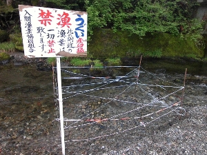 06 禁漁看板