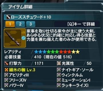 2014-1230 ハンター75-2