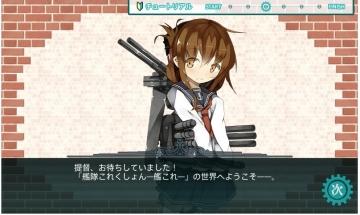 2015-0511 艦これ