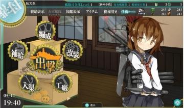 2015-0511 艦これ2