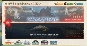 2015-0521 鎮守府近海対潜哨戒1