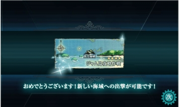 2015-0530 沖ノ島攻略7