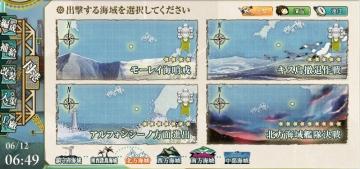 2015-0612 秋刀魚さん2