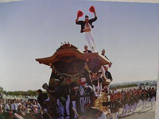 2015だんじり祭りa