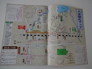 2015だんじり祭りc