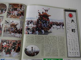 2015だんじり祭りd