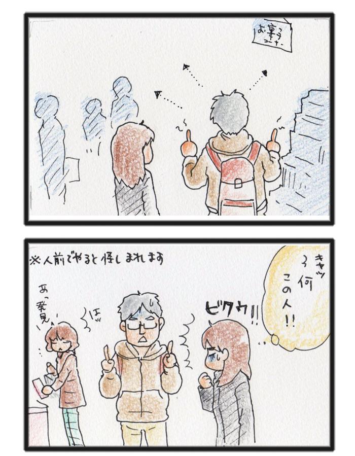 comic_4c_15032204.jpg