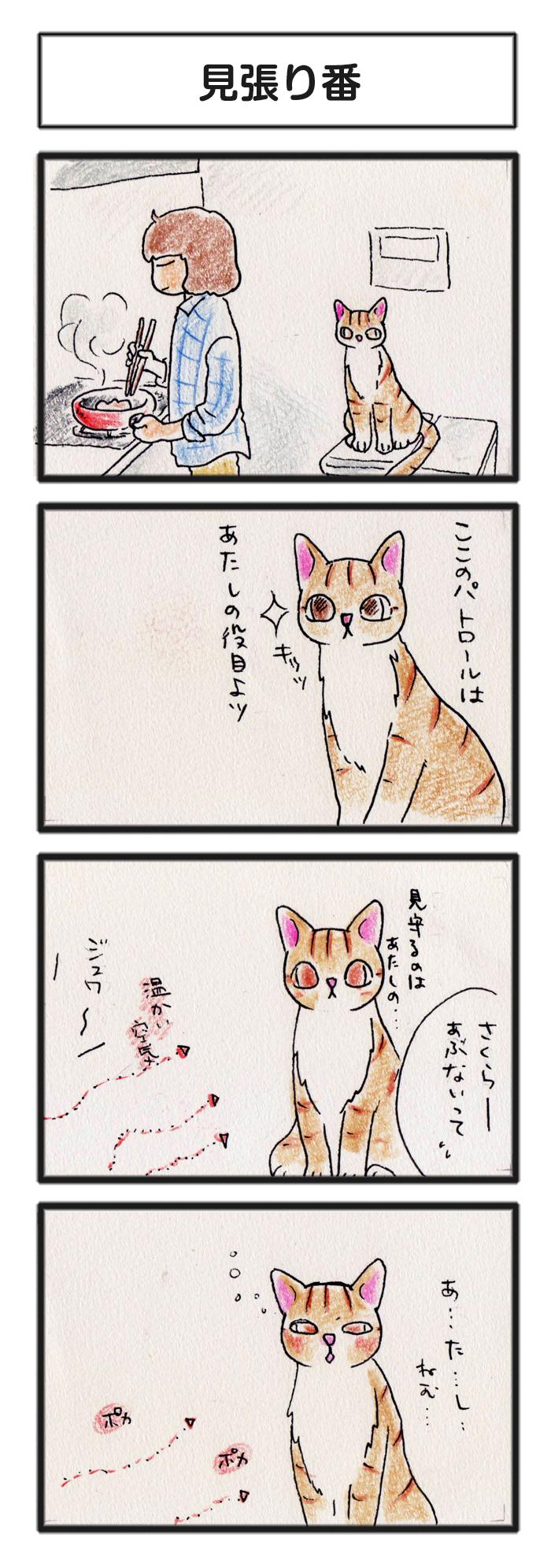 comic_4c_15040501.jpg