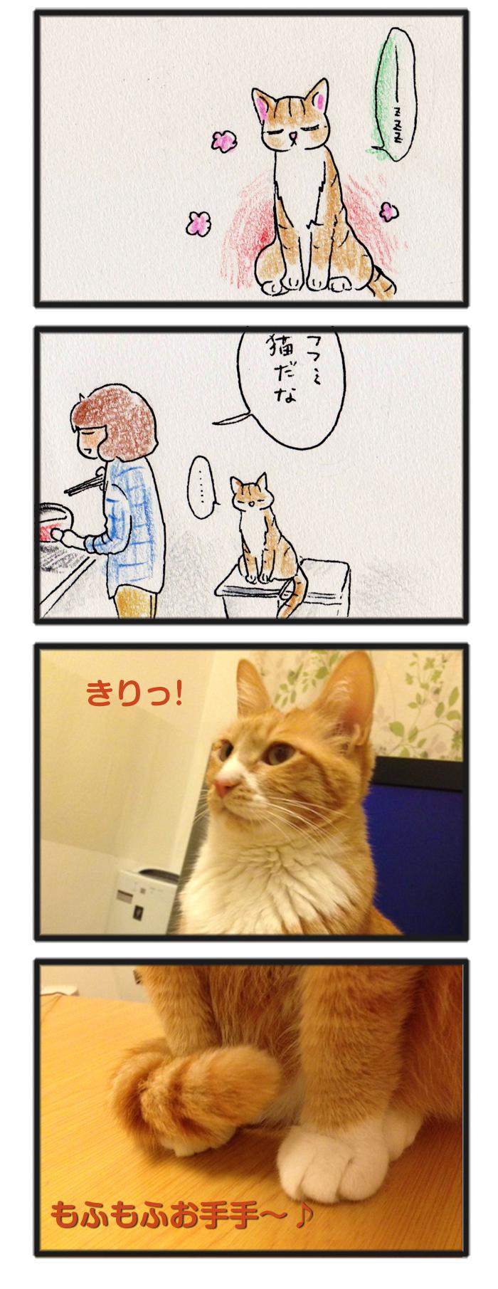 comic_4c_15040502.jpg