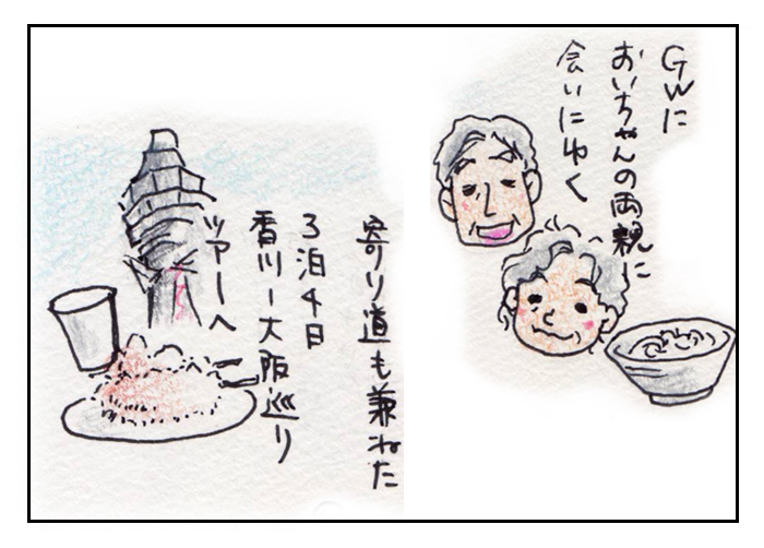 comic_4c_15052402.jpg