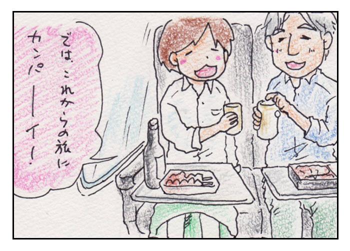 comic_4c_15052404.jpg