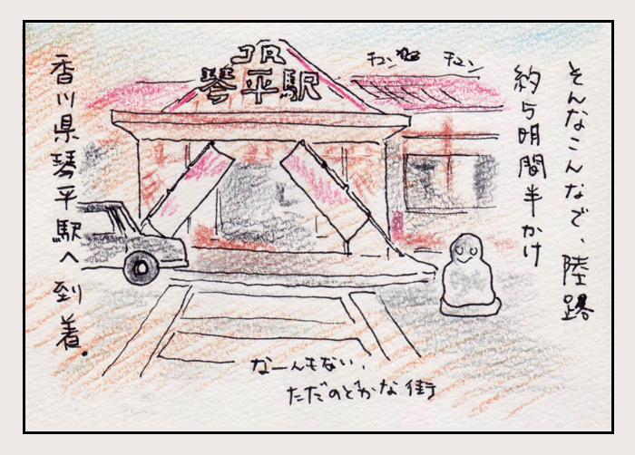 comic_4c_15052407.jpg