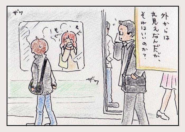 comic_4c_150526004.jpg