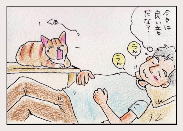 comic_4c_150607004.jpg