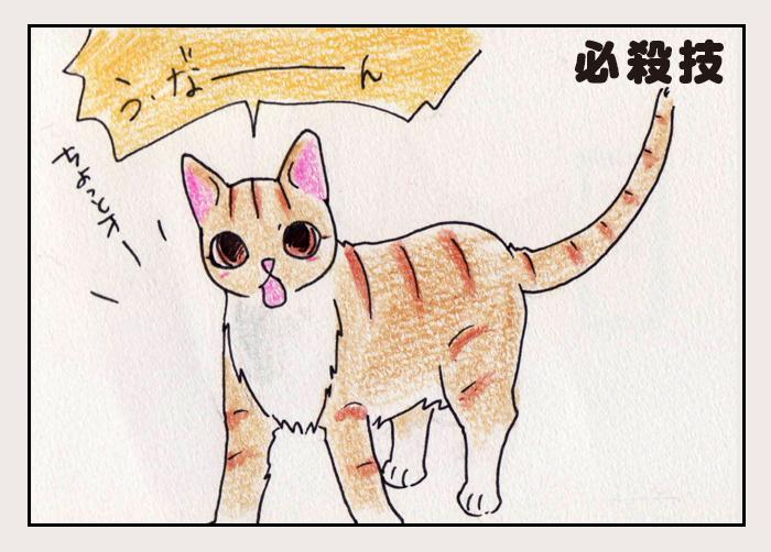 comic_4c_150607005.jpg