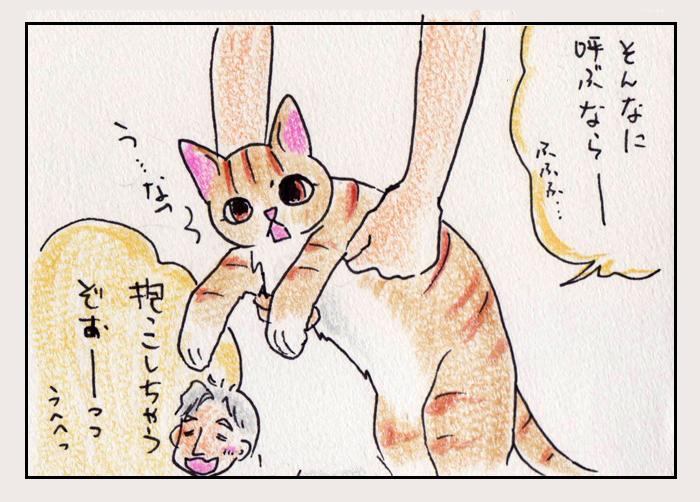 comic_4c_150607007.jpg