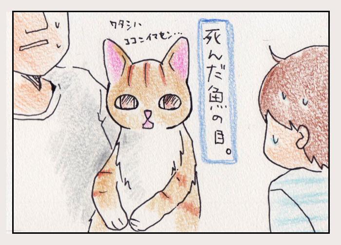 comic_4c_150607010.jpg