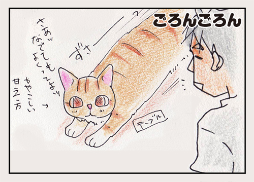 comic_4c_15061301.jpg