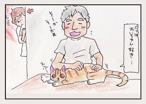 comic_4c_15061302.jpg