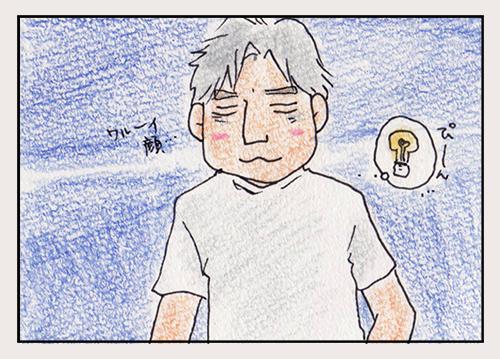 comic_4c_15061303.jpg