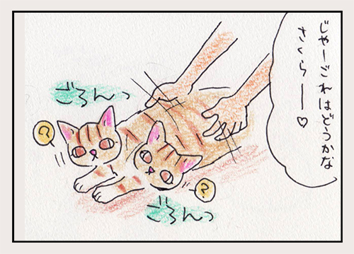 comic_4c_15061304.jpg