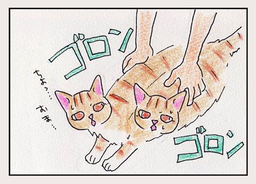 comic_4c_15061305.jpg