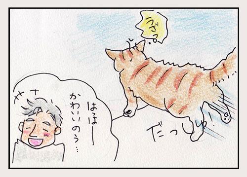 comic_4c_15061306.jpg