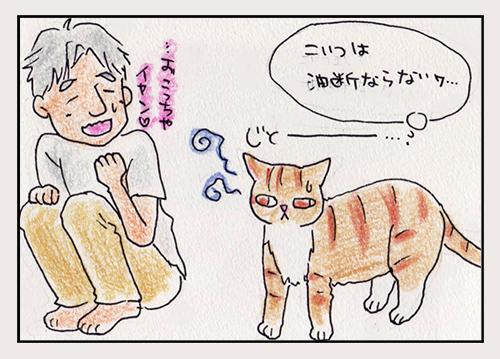 comic_4c_15061307.jpg