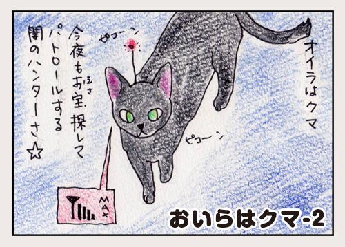 comic_4c_15061308.jpg