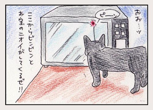 comic_4c_15061309.jpg
