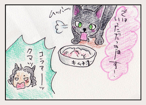 comic_4c_15061311.jpg