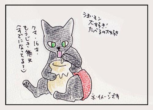 comic_4c_15061312.jpg