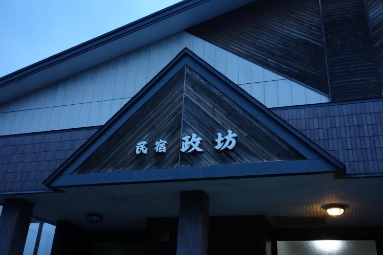 2015-0420-011.jpg