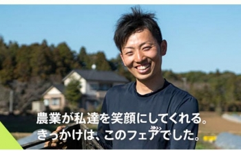 shibakai.jpg