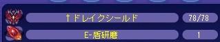TWCI_2015_4_16_22_1_39.jpg