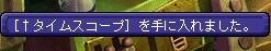 TWCI_2015_4_27_23_46_10.jpg