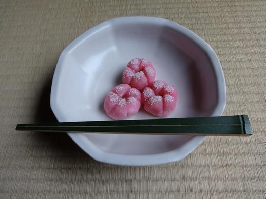 お菓子97