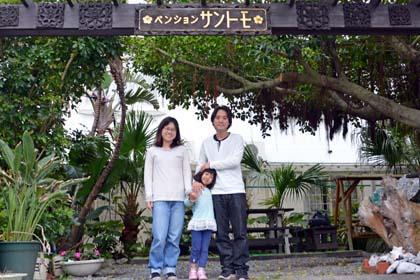 201050506_nishimorisan.jpg