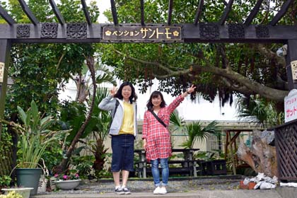20150505_hanawasan.jpg