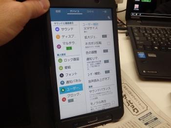 201503196.jpg