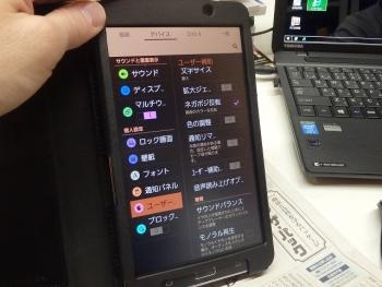 201503197.jpg