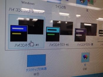 20150319_0550.jpg