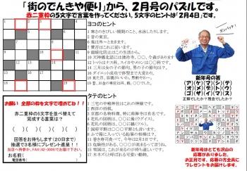 quiz201502.jpg