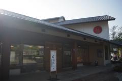 12戸隠2015春