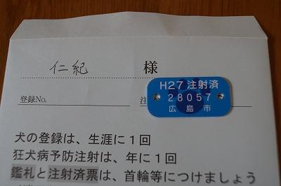 s-DSC03624.jpg