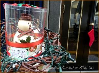 20141224 チョコレート  クリスマス