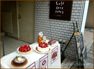 20141224 駅前ケーキ 1  クリスマス