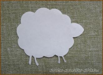 20141230 型紙 1 羊見つかる