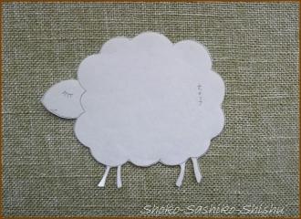 20141230 型紙 2 羊見つかる